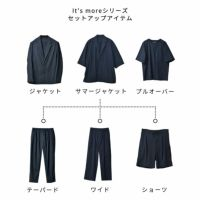 【OUTLET/返品交換不可】いつもテーパードパンツ, , small