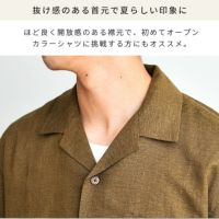 【OUTLET/返品交換不可】リネン混オープンカラーシャツ, , small